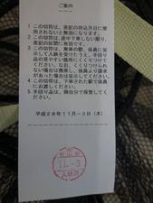 s_DSC03802
