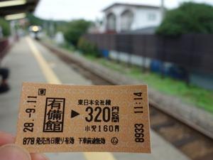 s_DSC02660