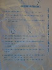 s_DSC07560
