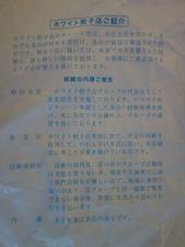 s_DSC07561