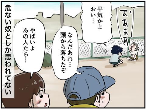 フェンス5