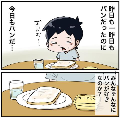 パン祭り1