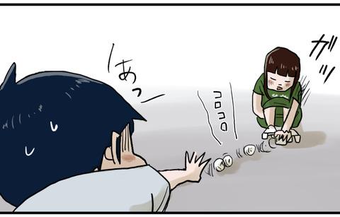 ローラー4