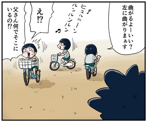 自転車の練習4