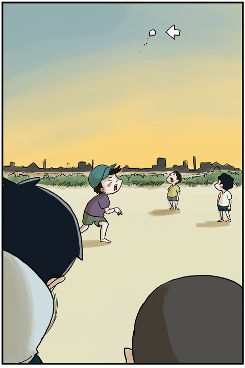 野球青年13