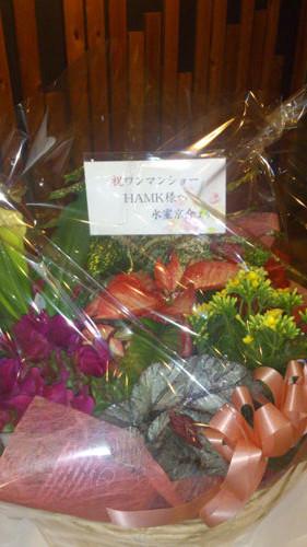 ヒ○ロックからお花を頂きました(笑)
