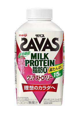 milkypro