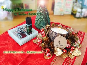 クリスマスギフトに良い香り、年末年始太り防止