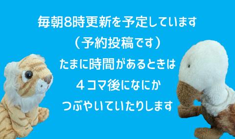 aisatu5