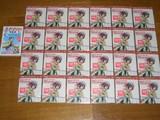 西沢CD24