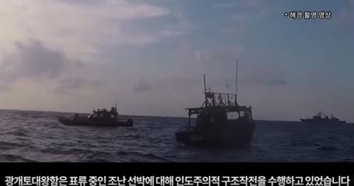【韓国レーダー照射問題】北朝鮮船が出したはずの救難信号、自衛隊も海上保安庁も受信・感知していないのに、なぜ韓国だけが察知出来たのか?