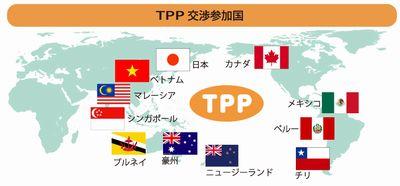 国際法や歴史を無視する無法国家韓国、日本は無法国家から『TPP加入を応援してほしい』と言われても、冷静にノーを突きつけるべきだ