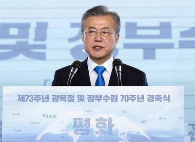 【韓国紙】何の基盤もなかった発展途上国、被支配国がここまで発展したケースは世界の歴史をみても前例がなく、まさに奇跡と呼ぶにふさわしい