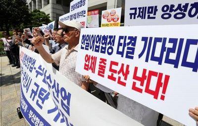 【韓国紙】今月上旬までに開催予定だった交渉妥結に向けた韓日漁業共同委員会が開けなかった