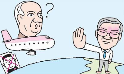 韓国、イスラエル大統領の訪韓を拒否していた