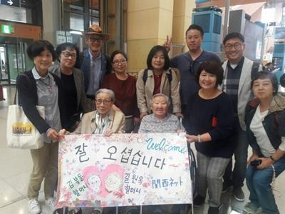 裕福な慰安婦婆さん、日本にある朝鮮学校に寄付するために来日