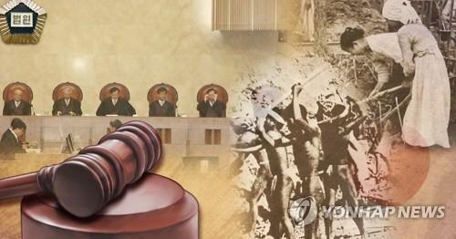 速報】韓国最高裁、徴用工問題で日本企業に賠償命令 : ポか~~ん国