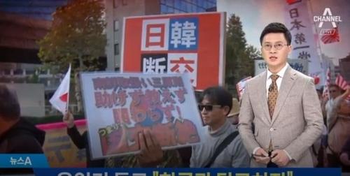 【韓国紙】日本右翼が日本政府に忖度して嫌韓集会