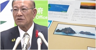 【韓国】反日ヘイト教授、日本の内閣府特命担当大臣に「嘘をつくな」「情けない」「恥ずかしくないのか」等と書いた手紙を送る