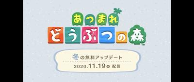 Screenshot_20201118-002520