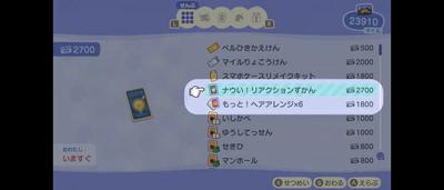 Screenshot_20201118-002630