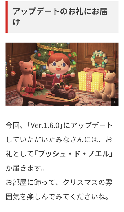 Screenshot_20201118-012405~2