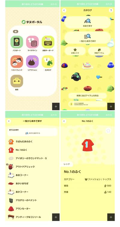 Screenshot_20201118-012457~2
