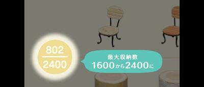 Screenshot_20201118-002815