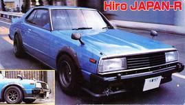 JAPAN_R_150dpi_1_1