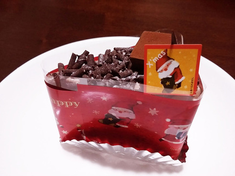 生チョコショコラケーキ001 のコピー