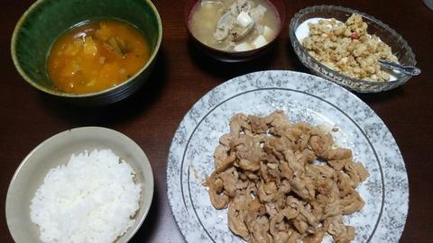 生姜焼き、貝の噌汁