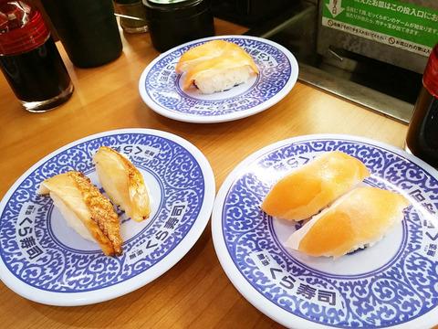 くら寿司1024_1 のコピー