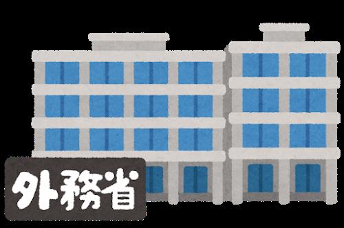 building_gyousei_text05_gaimusyou