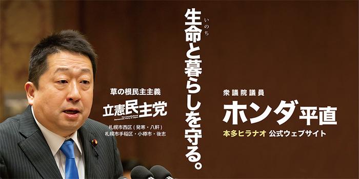 title_hiranao_01 (1)