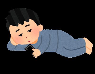 smartphone_gorogoro_man_neet (1)