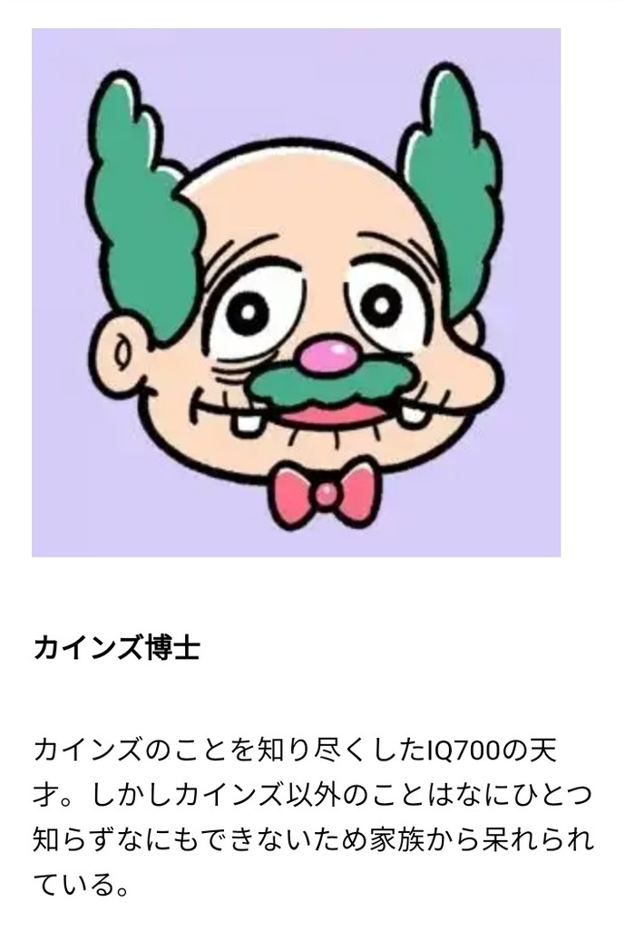 cainz.jp