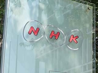 nhk1_s