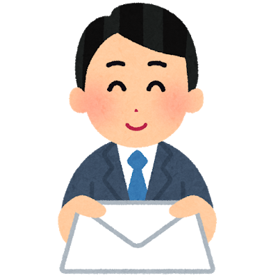 message_mail_businessman