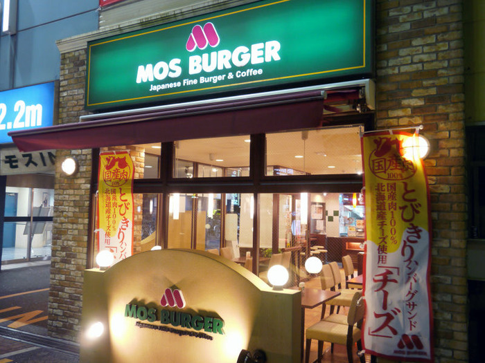 mos02