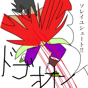 livejupiter-1596868793-49-300x300