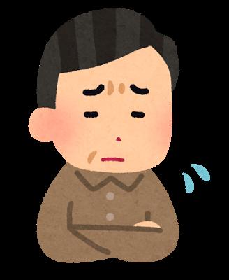 【悲報】ワイのパッパ、老いが認められず鬱になる。