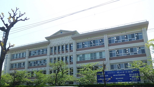 Junshin_Junior_and_Senior_High_School