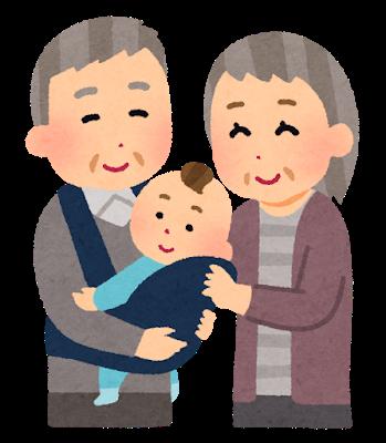 couple_baby_dakko_otoshiyori