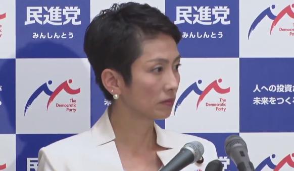 民進党・蓮舫「日本国民に私の戸籍謄本は絶対に公開しない」と断言