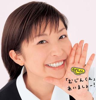 onomayumiakomu2004nen
