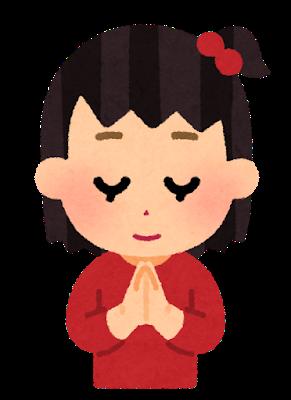 omairi_girl