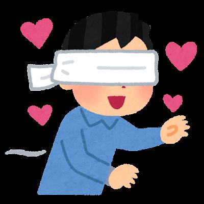 renai_koi_moumoku_man (1)