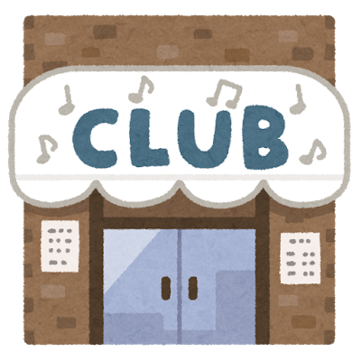 building_music_club