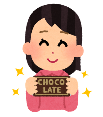 chocolate_woman_smile