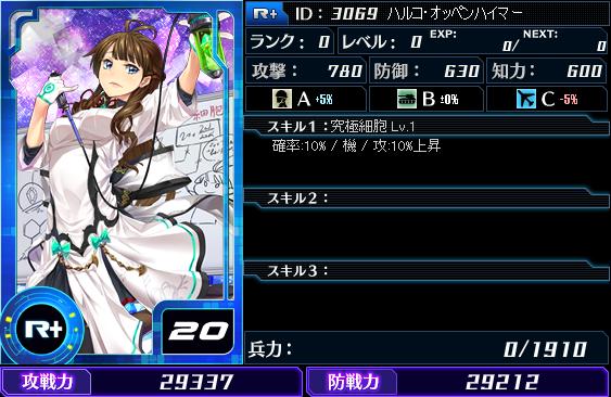 B8aDl7SCYAIs1nP